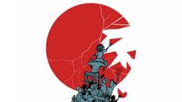 ph japan meltdown