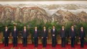 Politburo Standing Committee 2007(1)