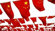 Flags China