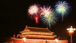 tiananmen fireworks1