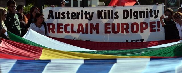 Euro austerity