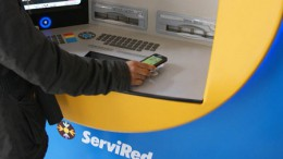 Spanish banking system