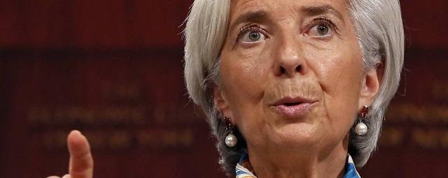 Christine Lagarde IMF director