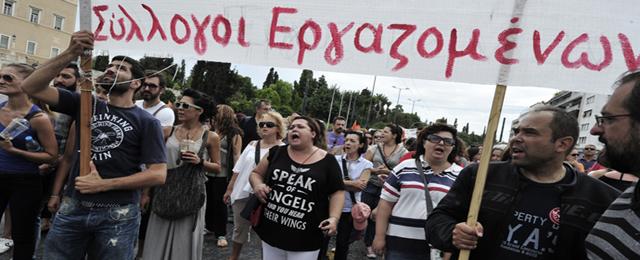 greece strike public sector