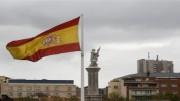 Spanish economy's challenges