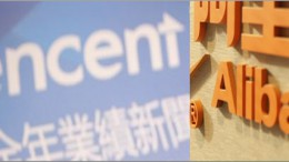The Battle Lines Are Drawn for Alibaba and Tencent