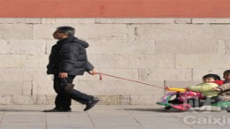 Are Changes to Family-Planning Rules in China Too Little, Too Late?