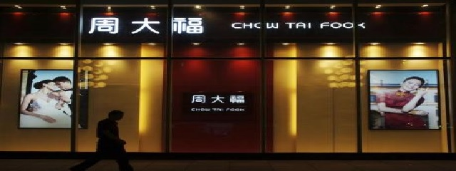 China's biggest jeweler sees gold in the masses