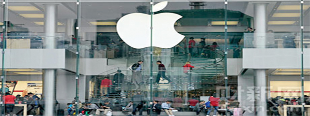 Industry Waits to See Whether China Mobile and Apple Will Finally Make a Deal