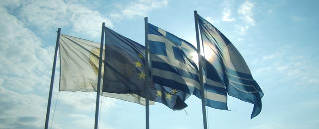 Greece in 2014