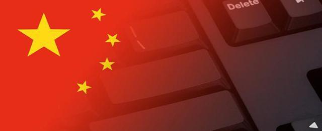 china internet1