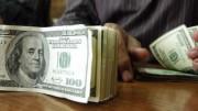 dollars4 afp 670 580x350