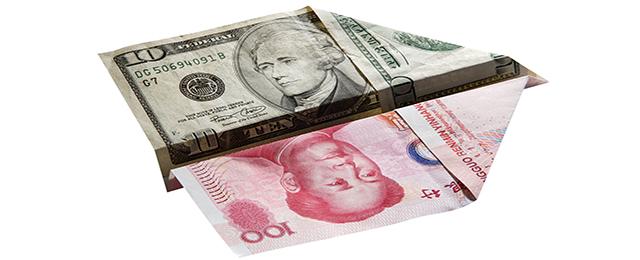 yuan dollar paperplane