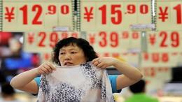 chinese consumer