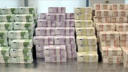 BCE's QE