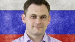 Alexander Pechersky2Bandera