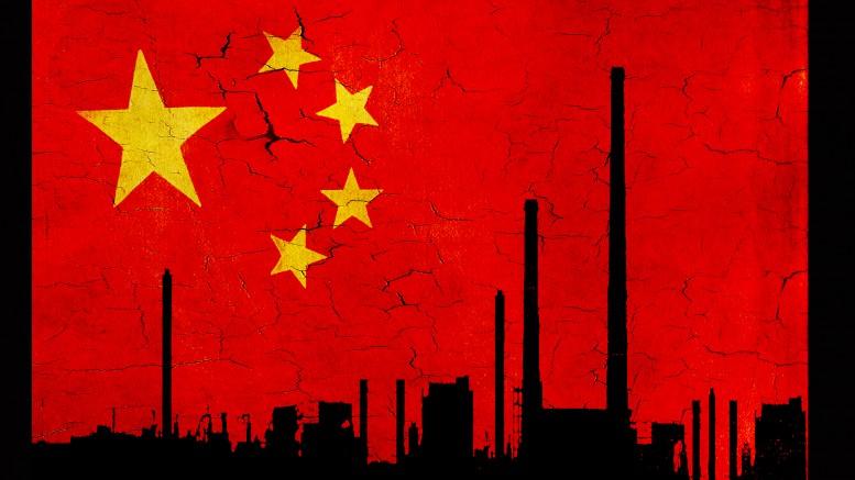 China Industria recursoTC