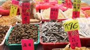 china_mercado_recurso1_TC