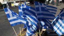 48 Hour General Strike In The Greek Capital