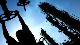 Petroleo refineria IrakTC