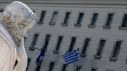 Bank-of-Greece-Statue-Greek-Flag-Building