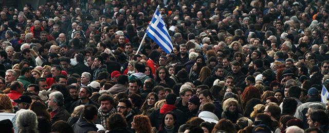 greece demonstration