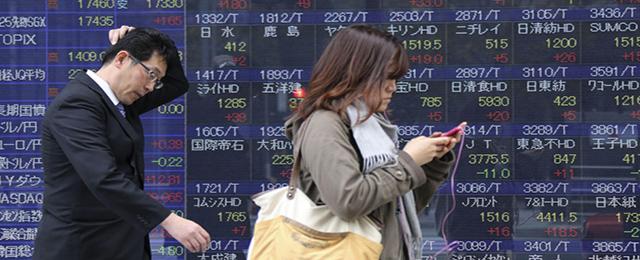 Japanese investors