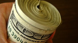 A dollar note roll