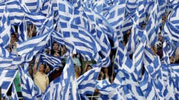 Grecia BanderasTC