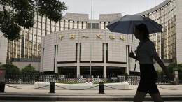 china central bank