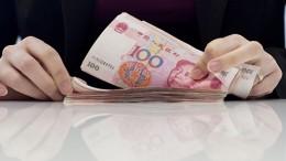 china local bonds