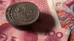 Beijing renminbi
