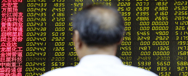 Chinese A-share market