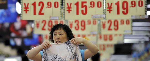 chinese liquidity trap