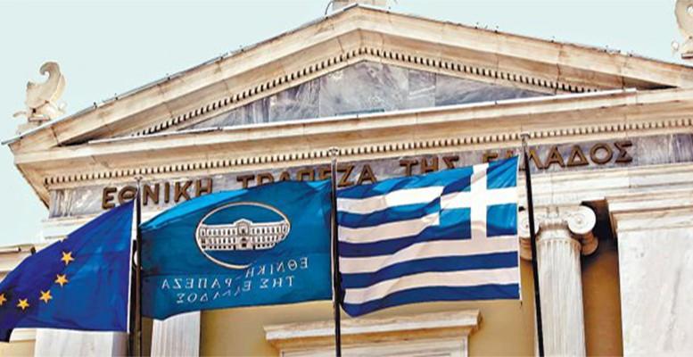 grecia_bancoTC