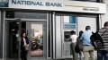 Greek banks