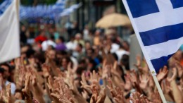 Grecia peopleTC