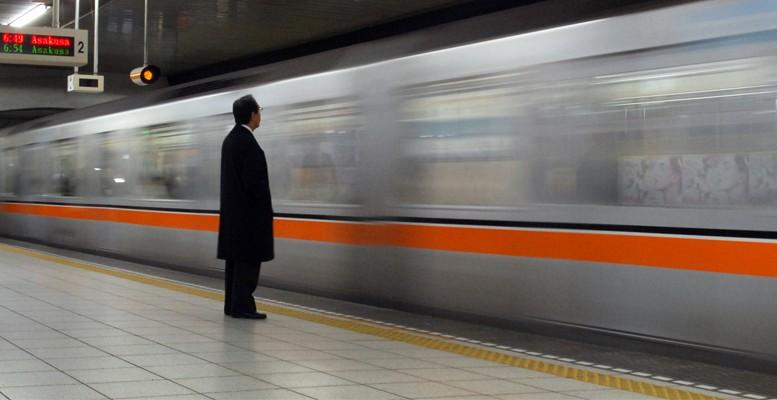 JaponTC