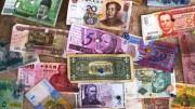 Monedas-Internacionales