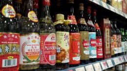 chinese drinksTC