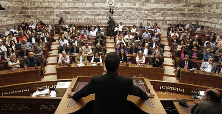 grecia_parlamentoTC