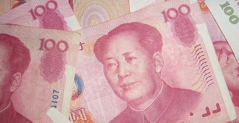 yuansTC