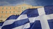 Greece judicial system