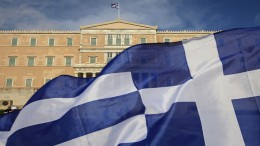 Greece's debt haircut