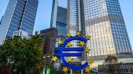 ECB skyscriper