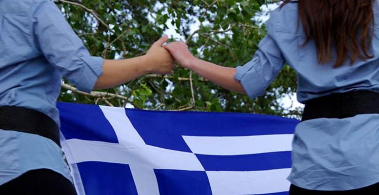 greece instabilityTC