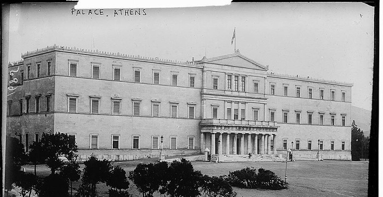 AthensTC