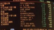 Hong Kong Exchange.