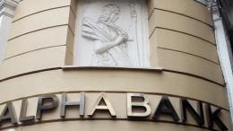 alpha bankTC
