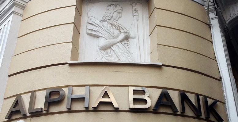 alpha-bankTC